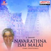 Navarathna Isai Malai