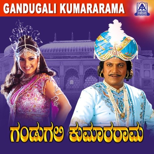 Sp balu and chitra songs free download