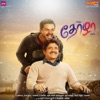 Thozha Original Motion Picture Soundtrack
