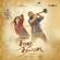 Thaarai Thappattai (Original Motion Picture Soundtrack) - EP - Ilaiyaraaja