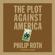 Philip Roth - The Plot Against America (Unabridged)