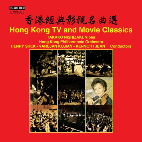Takako Nishizaki & Hong Kong Philharmonic Orchestra - Hong Kong TV & Movie Classics