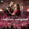 Bajirao Mastani Tamil Original Motion Picture Soundtrack