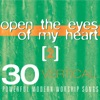 Open the Eyes of My Heart 2