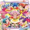 PRIPARA DREAM SONG♪COLLECTION DX -AUTUMN- - EP