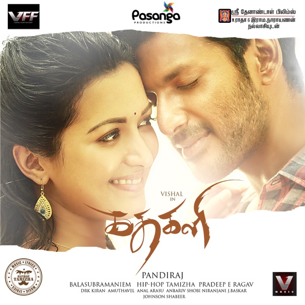 hip hop tamizha music ringtone