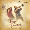 Thaarai Thappattai (Original Motion Picture Soundtrack)