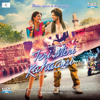 Teri Meri Kahaani (Original Motion Picture Soundtrack) - Sajid-Wajid