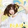 NaMiDa / ひ・ま・わ・り - Single ジャケット写真