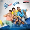 Bhadram Be Careful Brotheru (Original Motion Picture Soundtrack) - EP