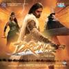 Drona (Original Motion Picture Soundtrack)