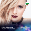 Poli Genova - If Love Was a Crime (Eurovision 2016 - Bulgaria) artwork