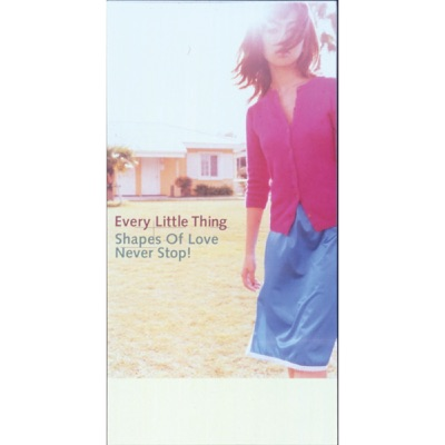 Shapes Of Love - EP - Every little Thing