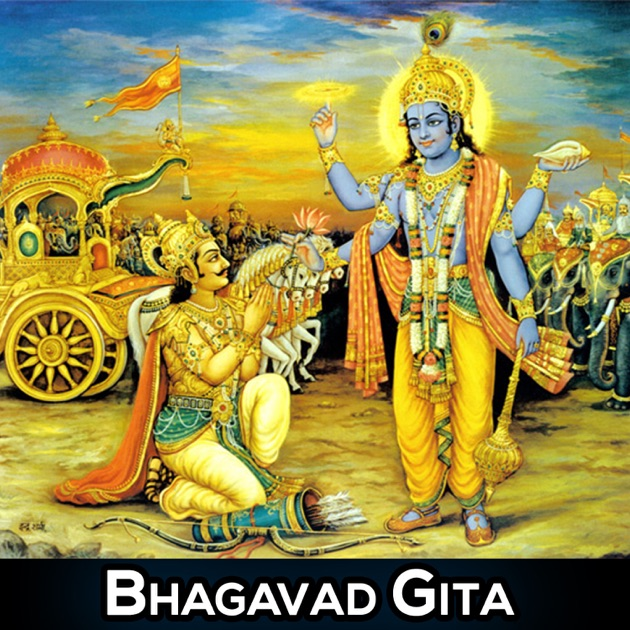 a comparison and contrast of the epic of gilgamesh and the bhagavad gita on the topic of deities