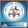 Песня о Душанбе - Aida Vedishcheva
