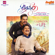 Oopiri (Original Motion Picture Soundtrack) - Gopi Sundar