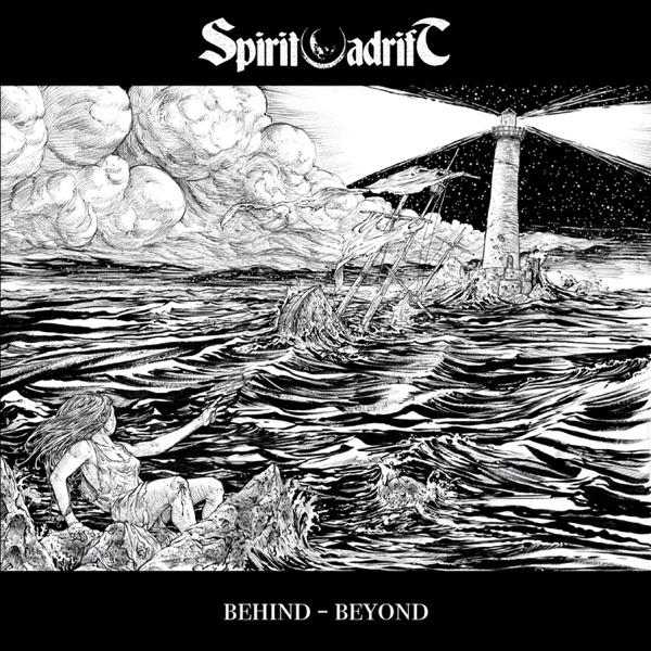 Behind - Beyond - EP