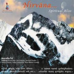 Nirvana (Spiritual Bliss)