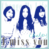 I Miss You (Special Edition) - EP