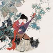 中国琵琶金曲, Vol. 2