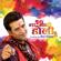 Bura Na Mano Holi Hai - Ravi Kishan