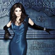 Rejei' El Sheti - Diana Hadad - Diana Hadad