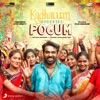 Kadhalum Kadanthu Pogum Original Motion Picture Soundtrack
