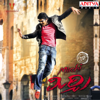 Mirchi     songs