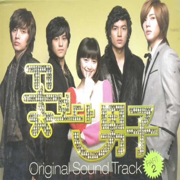 Boys Over Flowers (Original TV Series Soundtrack), Pt. 2