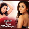 Hits of Rani Mukherjee
