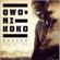 Owo Ni Koko - Davido