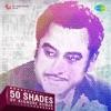 50 Shades of Kishore Kumar