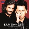 Kamen-Hotel: Guitar Concerto ジャケット写真