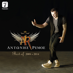 Antonis Remos - Antonis Remos Best of 2008-2014