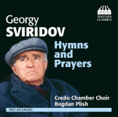 Hymns & Prayers: Song of Purification