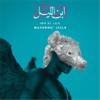 Mashrou' Leila - Kalam (S/He) artwork