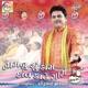 Namnu Shu Kam Dant Kadhe Gaam (Gujarati Comedy)