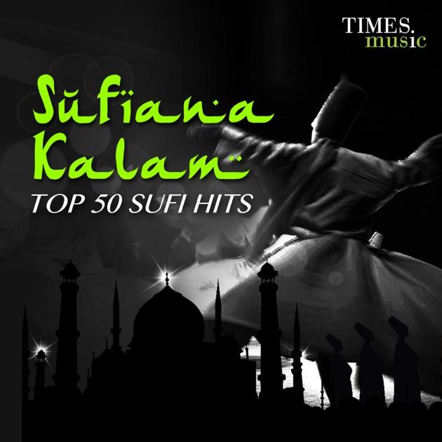 Tu Jo Kahe De Agar Song Download Mp3: Top 50 Sufi Hits By Nusrat Fateh Ali Khan