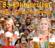 85 Oktoberfest Beer Drinking Songs - The Oktoberfest Oompah Band & Die Tiroler Blasmusikanten