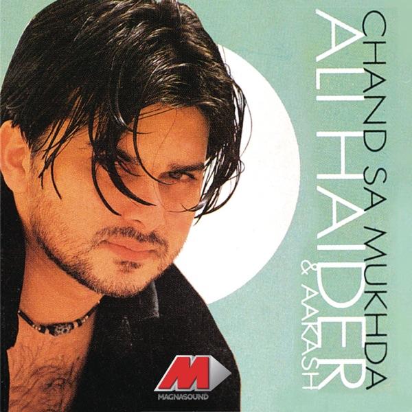 Ali Haider - Chand Sa Mukhda
