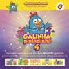 Galinha Pintadinha - Galinha Pintadinha, Vol. 4  arte