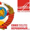 Ваче Овсепян, Сергей Геворкян & Бабкен Авоян - Народный танец