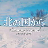 From the North Country