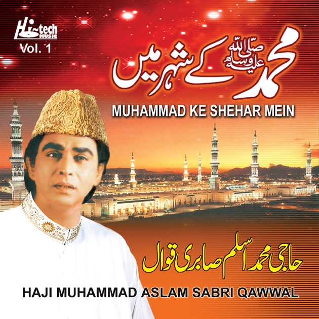 Six kalmay, free mp3 naats download | islamic qawwali | listen.