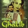 Mirza Ghalib (Original Motion Picture Soundtrack) - Various Artists