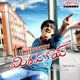 Mirapakay Original Motion Picture Soundtrack
