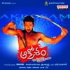 Akrosam (Original Motion Picture Soundtrack) - EP