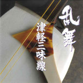 Ranbu Tsugarujyamisen