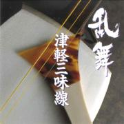 Ranbu Tsugarujyamisen - Kidarinsyoue & Kidarinsyouko - Kidarinsyoue & Kidarinsyouko