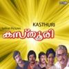 Kasthuri (Original Motion Picture Soundtrack) - EP